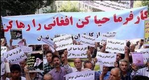 خانه کارگر -ایران